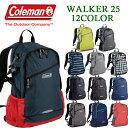 リュック coleman コールマン リュック 25L WALKER 25 CBB4501 メンズ レディース 通学 修学旅行 送料無料 10P28Sep16