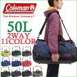 coleman コールマン ボストンバッグ ショルダーバッグ 2WAY 50L CBD4021 ボストンバッグMD 旅行 修学旅行 林間学校 メンズ レディース 出張 10P27May16