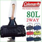 coleman コールマン ボストンバッグ ショルダーバッグ 2WAY 80L CBD4111 旅行 修学旅行 メンズ レディース 修学旅行 林間学校 10P09Jul16