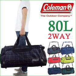 �������б�coleman[������ޥ�]�ܥ��ȥ�Хå�80L