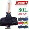 coleman コールマン ボストンバッグ ショルダーバッグ 2WAY 80L CBD4111 旅行 修学旅行 メンズ レディース 修学旅行 林間学校 10P18Jun16