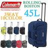 coleman コールマン 45L 3WAY ボストンキャリー/ショルダーバッグ ローリングボストンSM CBL4021 10P18Jun16