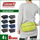 coleman コールマン ウエストバッグ 4L ウォーカーウエスト WALKER WAIST CBW5011
