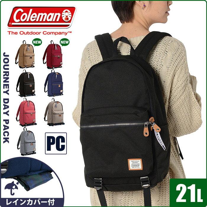 コールマン リュック ジャーニー 21L coleman CJN5011 コールマンリュック レディース メンズ 通学