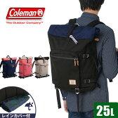 coleman コールマン リュック ジャーニー 25L JOURNEY ロールトップ CJN5031 10P03Dec16