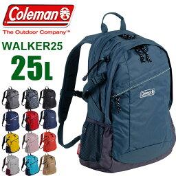 リュック coleman <strong>コールマン</strong> リュック 25L WALKER 25 CBB6501 メンズ レディース 通学 修学旅行 防災リュック 送料無料