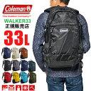 コールマン リュック バックパック 33L coleman ...