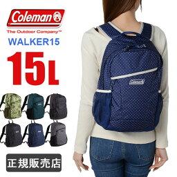 <strong>コールマン</strong> リュック キッズ 15L coleman WALKER15 レディース メンズ 男の子 女の子 CBB6011