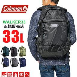 <strong>コールマン</strong> リュック バックパック 33L coleman WALKER33 メンズ レディース 大容量 通学 スクールバッグ 高校生 リュックサック 防災リュック CBB6031