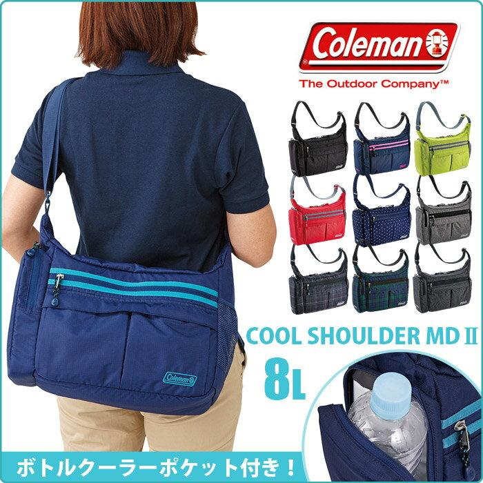 coleman コールマン ショルダーバッグ クールショルダーMD 8L CBS5011 …...:alice0908:10002110