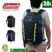 コールマン リュック 30L coleman トレックモーション30 CBB4051 バックパック ザック リュックサック メンズ レディース 登山 トレッキング レインカバー 送料無料 10P29Jul16