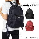 マリクレール リュックサック レディース marie claire VOYAGE リュネット 1-59966 軽量 ブラック/ネイビー/レッド 送料無料