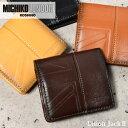 ミチコロンドン 財布 コインケース MICHIKO LOND...