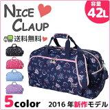 NICE CLAUP �ʥ�������å� �ܥ��ȥ�Хå� 42L �٥��Х롼�� �ϡ��� NC315 ����ι�� �Ӵֳع� ��ǥ����� ���襤�� ����̵�� �������б� P01Jul16