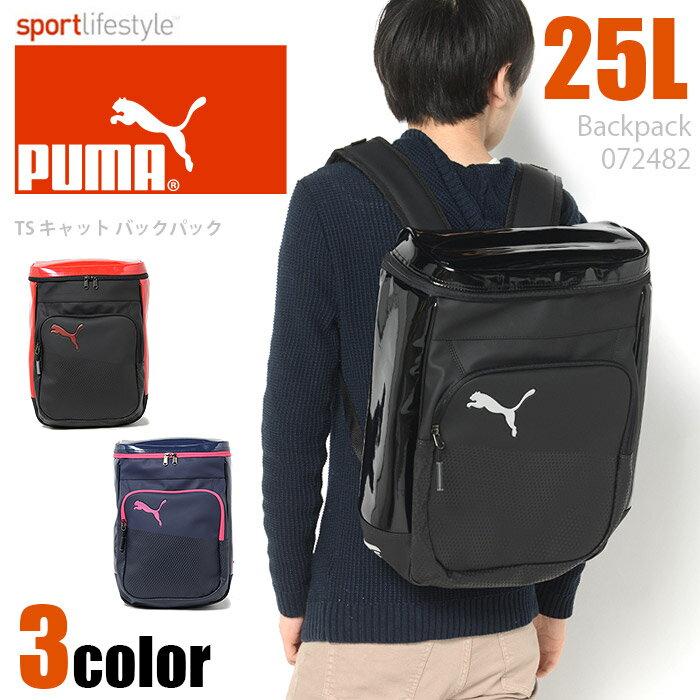 PUMA プーマ リュック エナメル スクエア型 TS キャット 25L f072482 …...:alice0908:10003630