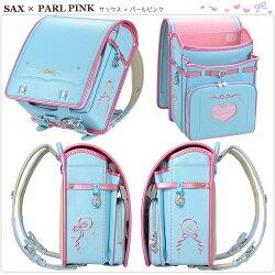 サックス×パールピンク