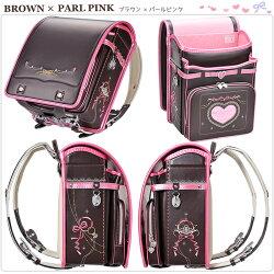 ブラウン×パールピンク