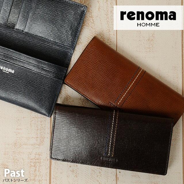【送料無料】 renoma HOMME [レノマオム] 長財布 Past 511617  【メンズ】【革】【対応】 レノマ 長財布 送料無料 !テンペスティ社のエンボスレザーを使用。内装とのコンビネーションカラーで差別化しています。メンズ 対応