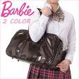 スクールバッグ 合皮 バービー レディース 2ROOM Barbie 1-41307 高校生 通学 中学生 かわいい 送料無料 あす楽対応 ポイント10倍 10P27May16