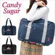 スクールバッグ ナイロン Candy Suger キャンディ シュガー スクールバッグ レディース c-335011 10P27May16