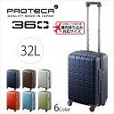今ならスーツケースベルトプレゼント♪プロテカ スーツケース 360 32L ACEあす楽対応 送料無料 ポイント10倍!どこからでも開けられる。360°Open Style。3年保証対象外
