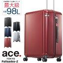 ACE スーツケース 98L ace. TOKYO パリセイドZ 1-05585 預け入れ手荷物国際基準適応サイズ メンズ レディース 旅行 出張 ビジネス 大容量 ラッピング不可