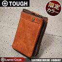 TOUGH タフ 二つ折り財布 縦型 LEATHER WASH キャメル 68697 10P28Sep16