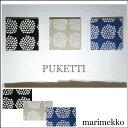 ファブリックパネル marimekko PUKETTI 30×30cm 単品販売 各カラー有 ブルー ベージュ
