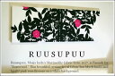 ファブリックパネル アリス marimekko RUUSUPUU 90×30cm ピンク マリメッコ ルースプー ファブリックボード インテリアパネル バラ 軽量厚型の写真