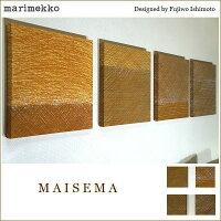 marimekko/�ޥ��å��ե��֥�å��ѥͥ�4�祻�å�/����ƥꥢ�ѥͥ�/Maisema/�ޥ�����/30×30�����������/�֥饦��