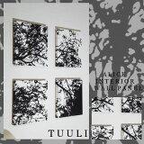 ファブリックパネル アリス marimekko TUULI 30×30cm 4枚セット マリメッコ トゥーリ 北欧 オシャレ モダン 木