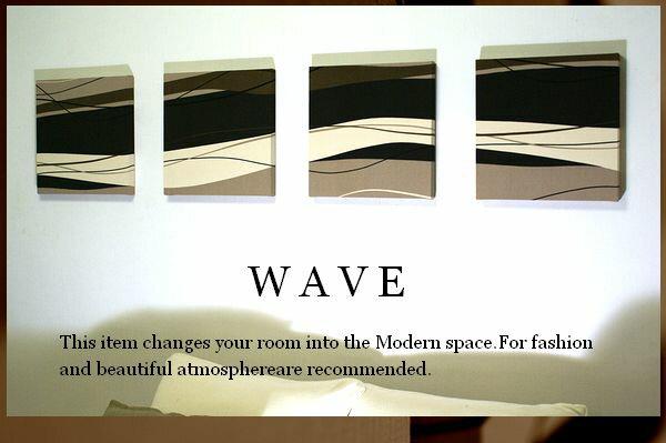 ファブリックパネル アリス WAVE MODERN 30×30cm 4枚セット ウェーブ モダン 人気 おすすめ ギフト プレゼント 壁掛け インテリア ディスプレイ