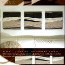 ファブリックパネル アリス WAVE MODERN 40×40cm 3枚セット 茶系 幾何学 ウェーブ シンプル モダン
