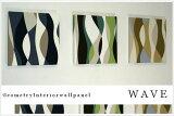 ファブリックパネル アリス N5-WAVE 30×30cm 3枚セット 3カラーMIX ウェーブ モダン 北欧 WAVE