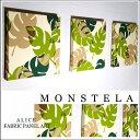 ファブリックパネル アリス Hawaiian N-MONSTELA 30×30cm 3枚セット...