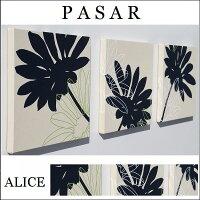 �ڥե��֥�å��ѥͥ��/PASAR/�ѥ�����/ǻ��/�ͥ��ӡ�/30×30cm/���祻�å�/����ƥꥢ�ѥͥ�/����/�̿���Ʊ�������Ϥ����ޤ����ե��֥�å��ѥͥ�����30×30cm���祻�å�/�ե��֥�å��ѥͥ��̲��ե��֥�å��ѥͥ�ե��֥�å��ѥͥ�modern