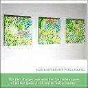 ファブリックパネル アリス GREENGARDEN 30×30cm 3枚セット グリーンガーデン 木 グリーン 北欧 おしゃれ インテリア 壁掛け 草花
