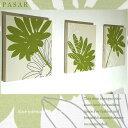 ファブリックパネル アリス adornoPASAR 30×3...