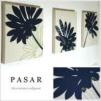 PASAR/�ѥ�����/ǻ��/�ͥ��ӡ�/�ե��֥�å��ѥͥ�/30×30cm/���祻�å�/����ƥꥢ�ѥͥ�/����/�̿���Ʊ�������Ϥ����ޤ���