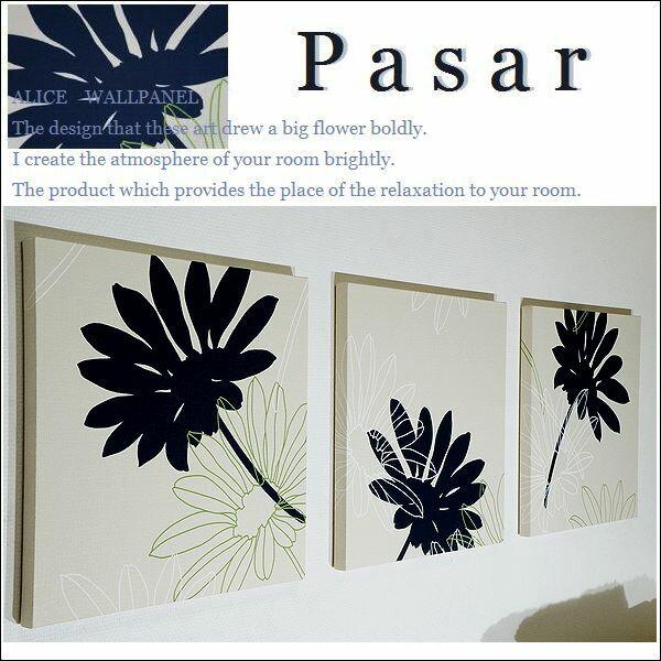 ファブリックパネル adornoPASAR 濃ネイビー 40×40cm 3枚セット 花柄 北欧 植物柄 国産 おしゃれ おすすめ インテリア adorno PASAR パサール