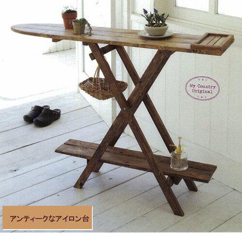 ★★【私のカントリー掲載】木製 アイロン台【アリスの時間】