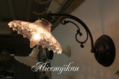 【アンティーク照明】FCW101019DZウォールランプ 【アリスの時間】