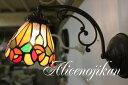 【アンティーク照明】FCW10ST2ウォールランプ 【アリスの時間】