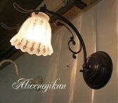 【アンティーク照明】【送料無料】FC-W10A1919ウォールランプ 【アリスの時間】