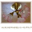 フレンチフリルピンク3灯シーリングランプ 【アンティーク照明】【LED電球対応】