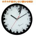 ■【ネコ/CAT(猫)】掛時計サークル ネコ ブラック【CL...