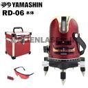 山真 YAMASHIN ヤマシン RD-06 5ライン ドット エイリアン レーザー 墨出し器 本体