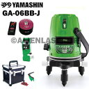 数量限定 リモコン回転台付山真 YAMASHIN ヤマシン GA-06BB 5ライン グリーン エイリアン レーザー 墨出し器 本体 受光器 リモコン回転台