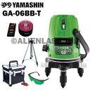 数量限定 リモコン回転台付 山真 YAMASHIN ヤマシン GA-06BB 5ライン グリーン エイリアン レーザー 墨出し器 本体 三脚 リモコン回転台