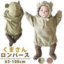 【送料無料】韓国 子供服 ベビー服 くまさん フード ロンパ...